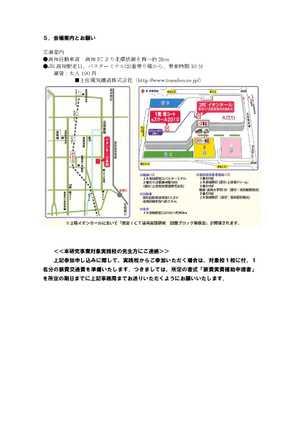 1122shikoku_2