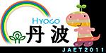 Jaet2011_bnr