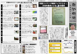 Userimage2