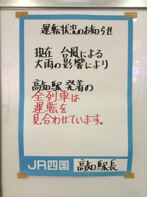 Img_5800