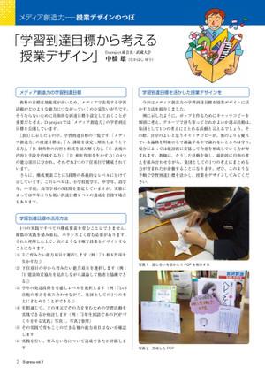 Dpress_vol1_page0001