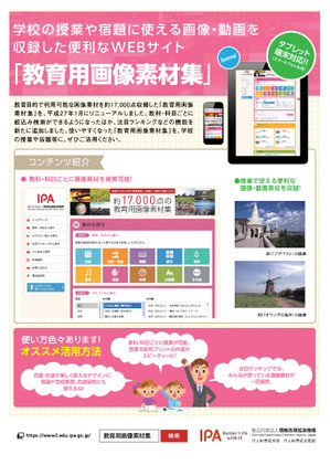 Pamphlet_web