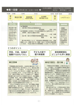 Scan2073_2