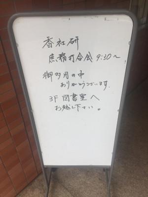Img_7852_2