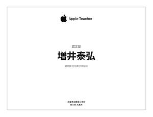 Appleteacher_2