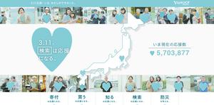 Screenshot_20190311_3_11_yahoo_japa
