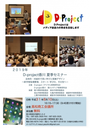 2019dproject-1_2