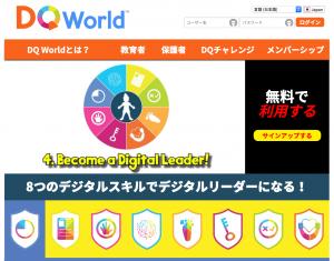 Screenshot_20190325-dq-world