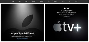 Screenshot_20190326-apple
