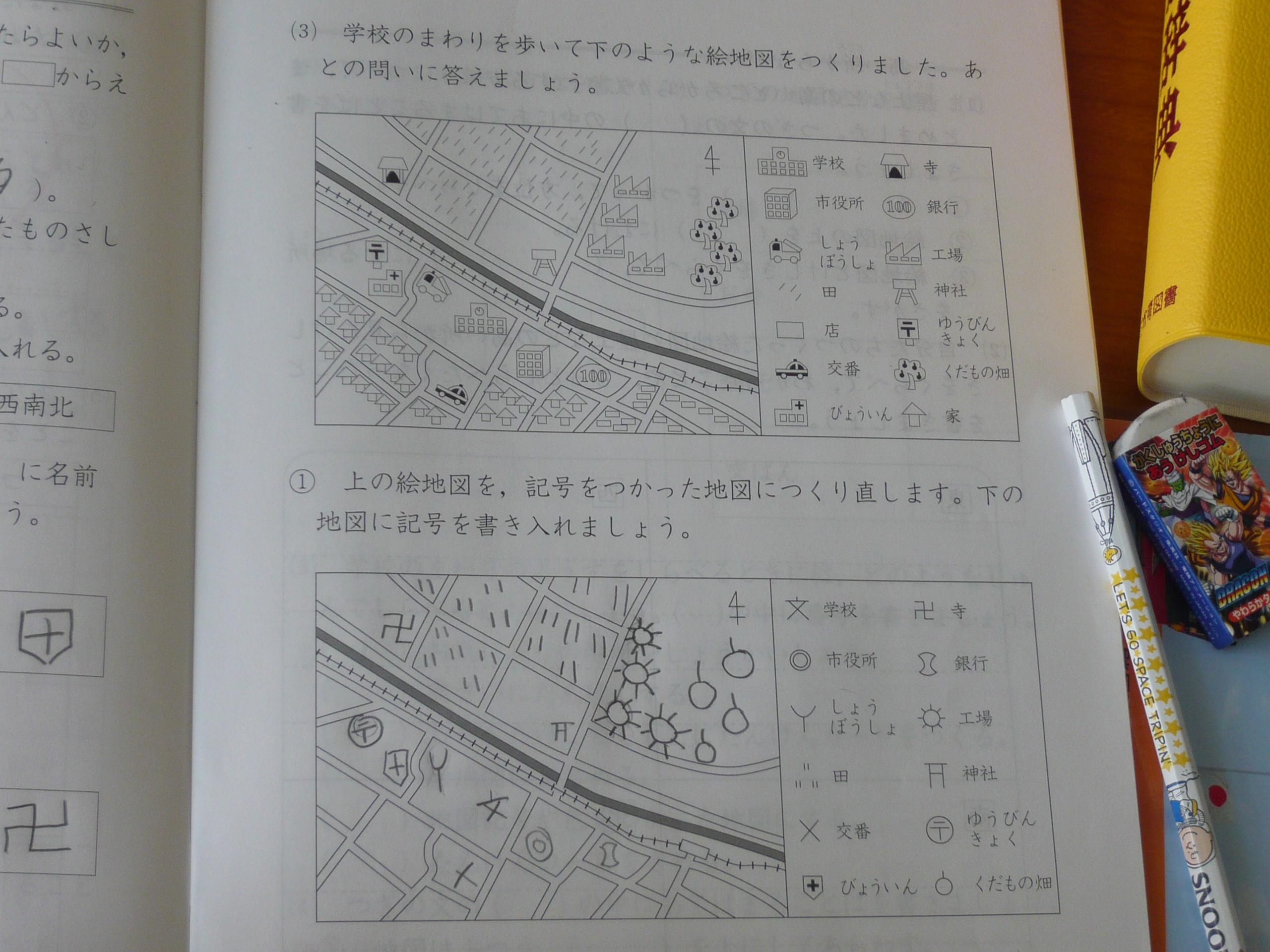 P1000421