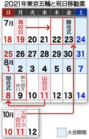 20201119-183743