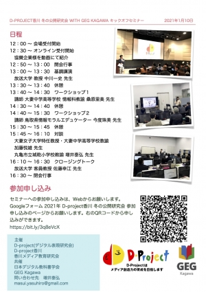 Dproject-2_20201212222801