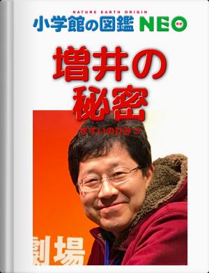 Index_20200106215301