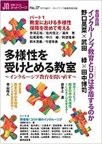 Index_20201207141001