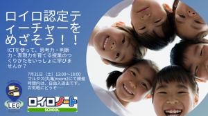 Photo_20210729091301