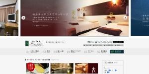 Screenshot_20200128-hotel-kawaroku-herst