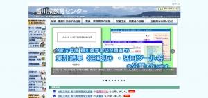 Screenshot_20200202