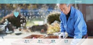 Screenshot_20200310-3-11-yahoo-japan