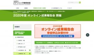 Screenshot_20200706-2020